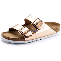 Arizona Soft Footbed Metallic Copper Leather