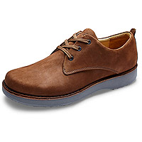 Men's Hubbard Free Brown Nubuck